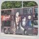 PJ4660 @ 106 由 lf272 於 高士威道面對維多利亞公園背向皇仁書院梯(維園梯)拍攝