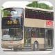 SY4050 @ 92 由 將軍澳工業邨吸塵渡輪 於 西貢巴士總站入站門(西貢巴士總站入站門)拍攝