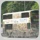 PW3593 @ 87B 由 炒相大師 於 沙田頭路左轉新田圍巴士總站梯(新田圍梯)拍攝