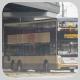TE7277 @ 6 由 985廢青 於 美孚巴士總站出坑梯(美孚出坑梯)拍攝