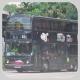 JE1364 @ 46X 由 8584 . 3708 於 荔枝角道右轉美孚巴士總站入站門(美孚巴總入站門)拍攝