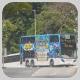 ST4791 @ 48X 由 改乜野名好 於 沙田鄉事會路右轉大埔公路入口梯(沙田街市梯)拍攝