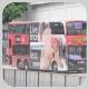 TD6343 @ 77 由 edmondhy2002 於 康山道西行面向康怡廣場分站梯(康怡廣場分站梯)拍攝