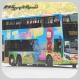 SH1334 @ 101 由 小峰峰 於 裕民坊臨時巴士總站右轉裕民坊梯(裕民坊出站梯)拍攝