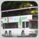GL1612 @ 80 由 湯馬仕 於 美林巴士總站左轉美田路梯(美林巴總梯)拍攝