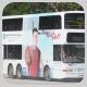 JJ5174 @ 283 由 白賴仁 於 香粉寮街與美輝街交界面對恆峰花園梯(香粉寮梯)拍攝