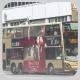 TT9460 @ 269C 由 蛇思 5770 於 觀塘道與康寧道交界背向裕民中心梯(觀塘道西行梯)拍攝
