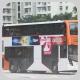 UM4055 @ S64C 由 MATwoSevenTwoThree 於 東涌巴士總站右轉美東街梯(東涌總站出站梯)拍攝
