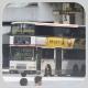 GW4537 @ 36M 由 GZ9426 於 葵芳鐵路站巴士總站出坑門(葵芳出坑門)拍攝