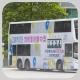 MF3776 @ 88K 由 RW3769 於 顯徑街顯田村巴士站西行梯(顯田村梯)拍攝
