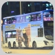 PY7829 @ 109 由 HE423.. 於 何文田巴士總站109坑位梯(何文田巴士總站109坑位梯)拍攝