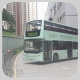 NA8906 @ 38 由 TL1596 於 平田巴士總站左轉出安田街門(平田巴士總站門)拍攝