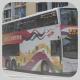 SB1285 @ A10 由 豬柳強~~ 於 華富道面向華安樓分站梯(華安樓梯)拍攝