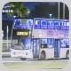 SH6976 @ 54 由 斑馬. 於 錦上路巴士總站入坑門(錦上路巴士總站入坑門)拍攝