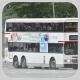HS9387 @ 81C 由 油咖喱 於 寧泰路左轉保泰街梯(保泰街梯)拍攝