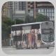 RJ2733 @ 63X 由 | 隱形富豪 | 於 佐敦渡華路巴士總站出坑梯(佐渡出坑梯)拍攝