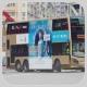 SK5383 @ 60X 由 紅磡巴膠 於 佐敦渡華路巴士總站出站梯(佐渡出站梯)拍攝