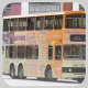 FB8617 @ 80K 由 KT6487~* 於 愉翠苑巴士總站入站梯(愉翠苑入站梯)拍攝