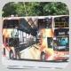 HW7228 @ 40 由 斑馬. 於 荔枝角道西行面向荔枝角消防局梯(企青山道望荔枝角消防局梯)拍攝