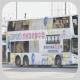 MF3776 @ 85X 由 Thomas Wong 於 華信街安全島面向紅磡碼頭巴士總站梯(華信街安全島梯)拍攝