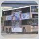 JA2469 @ 36B 由 PYJTH 於 長沙灣道面向長沙灣鐵路站A3出口梯(長沙灣鐵路站A3出口梯)拍攝