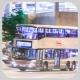 LE4612 @ 269D 由 Thomas9900 於 天華路迴旋處面向天頌商場門(天頌商場門)拍攝
