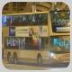 LF5804 @ 85 由 白賴仁 於 紅梅谷路與田心街交界上山梯(隆亨街市上山梯)拍攝