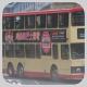 GK8522 @ 11 由 GA665 於 龍蟠街左轉入鑽石山鐵路站巴士總站梯(入鑽地巴士總站梯)拍攝