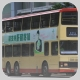 GK8945 @ 73A 由 小雲 於 寶雅路太和巴士總站入站梯(太和入站梯)拍攝
