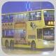 PP1750 @ 780 由 ~CTC 於 中環天星碼頭巴士總站坑頭梯(中環天星碼頭坑頭梯)拍攝