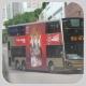 ST7441 @ 47X 由 Thomas Law FW 於 大埔公路沙田段左轉新城市廣場梯(沙市梯)拍攝