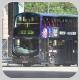 PH6346 @ 93A 由 NE 714 於 寶林巴士總站面向落客站門(寶林落客站門)拍攝
