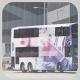 UU8290 @ 42A 由 麵包 於 佐敦渡華路巴士總站出站梯(佐渡出站梯)拍攝