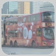 TS3933 @ 603 由 ES Chunping Wong 於 民耀街右轉中環渡輪碼頭巴士總站梯(入中環碼頭巴士總站梯)拍攝