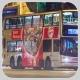 JX7411 @ N681 由 KM 於 軒尼斯道東行面向杜老誌道分站梯(軒尼斯杜老誌道梯)拍攝