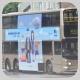 KV8210 @ 83K 由 hantai_Oniichan 於 大埔公路沙田段左轉新城市廣場梯(沙市梯)拍攝