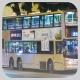 JF9604 @ 70K 由 ScAniA 於 新運路上水鐵路站巴士站梯(上水鐵路站梯)拍攝
