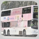 KG4410 @ 16 由 lf272 於 廣田巴士總站出站梯(廣田巴總出站梯)拍攝