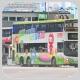 MF5119 @ 6 由 GU1559 於 尖沙咀碼頭巴士總站出站梯(尖碼巴士總站出站梯)拍攝