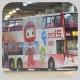 ST8444 @ 46X 由 油咖喱 於 大圍鐵路站巴士總站入坑梯(大火入坑梯)拍攝