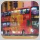 SR8808 @ 968X 由 KIT.KIT 於 英皇道面向北角官立小學分站梯(北角官立小學分站梯)拍攝