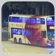 SY9149 @ 116 由 Wmh 於 惠華街左轉入慈雲山中巴士總站梯(慈中巴士總站梯)拍攝