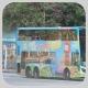 SH1334 @ 1A 由 GR6291.LV8077 於 曉光街面向秀雅道足球場梯(秀雅道足球場梯)拍攝