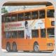 GA5505 @ 40 由 GK9636 於 大河道左轉荃灣如心廣場巴士總站梯(如心梯)拍攝