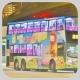 SH1334 @ 68A 由 방탄소년단 於 青衣鐵路站巴士總站落客站梯(青機落客站梯)拍攝