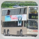 KV5952 @ 271 由 白賴仁 於 梳士巴利道面向1881梯(1881梯)拍攝
