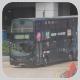 PH6346 @ 13X 由 HD9101 於 出寶達巴士總站門(出寶達巴士總站門)拍攝