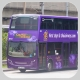 SC5770 @ A21 由 ` I FLY ⑤⑤①② . ✈✈ 於 暢旺路天橋右轉巴士專線門(暢旺路落巴士專線門)拍攝