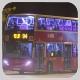 RV3531 @ 94 由 海星 於 西貢巴士總站入站門(西貢巴士總站入站門)拍攝