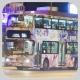 JE834 @ 58X 由 新手巴迷 於 彌敦道與荔枝角道交界北行門(始創中心門)拍攝
